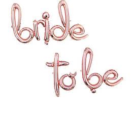 Набор надувных фольгированных букв bride to be