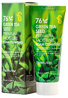 Пенка очищающая с семенами зеленого чая FarmStay Green Tea Seed Premium Moisture Foam Cleansing