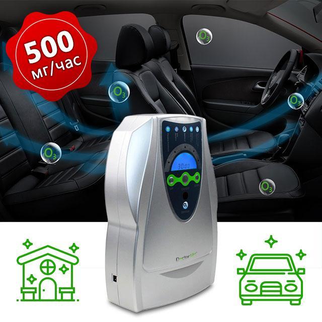 """Озонатор-дезинфектор для дома и автомобиля 12V/220V  """"Premium-101"""" 500 мг/час"""