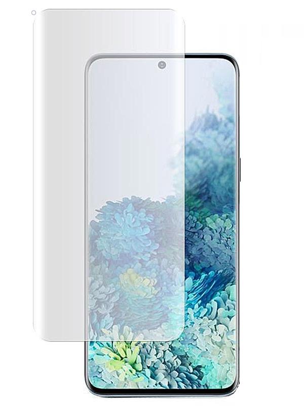 Mocolo Samsung Galaxy S20 (SX4620) Nano Optics UV Liquid Tempered Glass Защитное Стекло