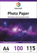 Galaxy A4 100л 115г/м2 глянцевая фотобумага