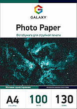 Galaxy A4 100л 130г/м2 матовая фотобумага