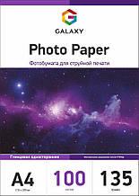 Galaxy A4 100л 135г/м2 глянцевая фотобумага