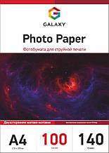 Galaxy A4 100л 140г/м2 двухсторонняя матово-матовая  фотобумага