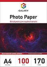 Galaxy A4 100л 170г/м2 двухсторонняя матово-матовая  фотобумага