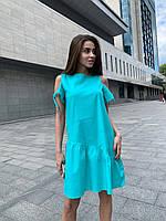 Платье женское с открытыми плечами 44-46, Бирюзовый