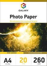 Galaxy A4 20л 260г/м2 Сатин фотобумага