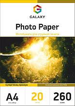 Galaxy A4 20л 260г/м2 Суперглянец фотобумага