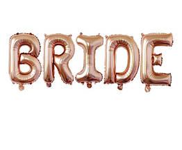 Набор надувных фольгированных шаров BRIDE  80 см