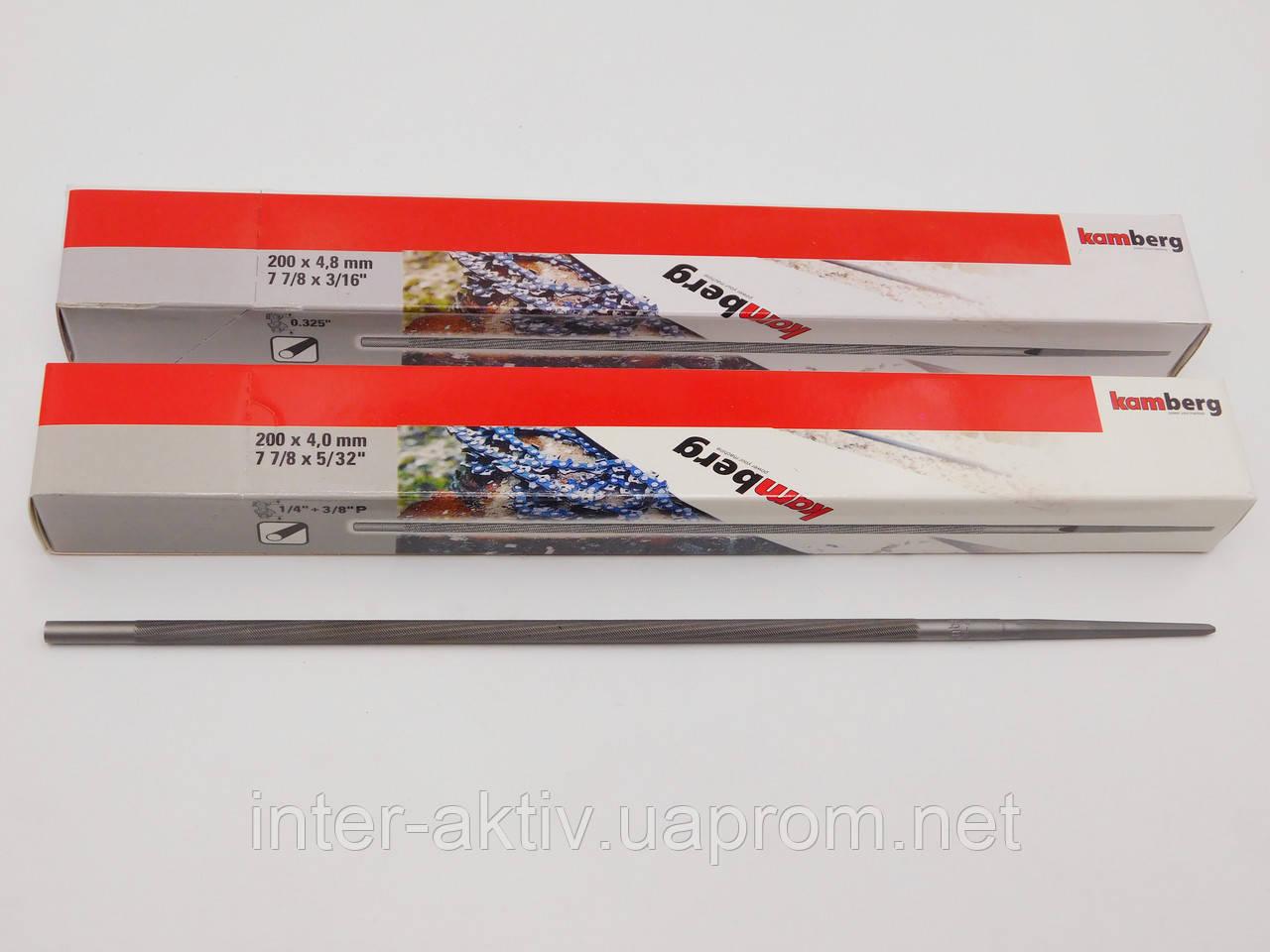 Напилок для заточування ланцюга бензопили 4,0 mm Kamberg