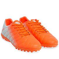 Сороконожки шиповки DIFENO мужские Для футбола Полиуретан Оранжевый (180604-2) 45