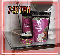 Холодный комплекс обёртывание Лайм Мята+ скраб кокос ваниль, обертывание в Украине, антицеллюлитное обёртывани