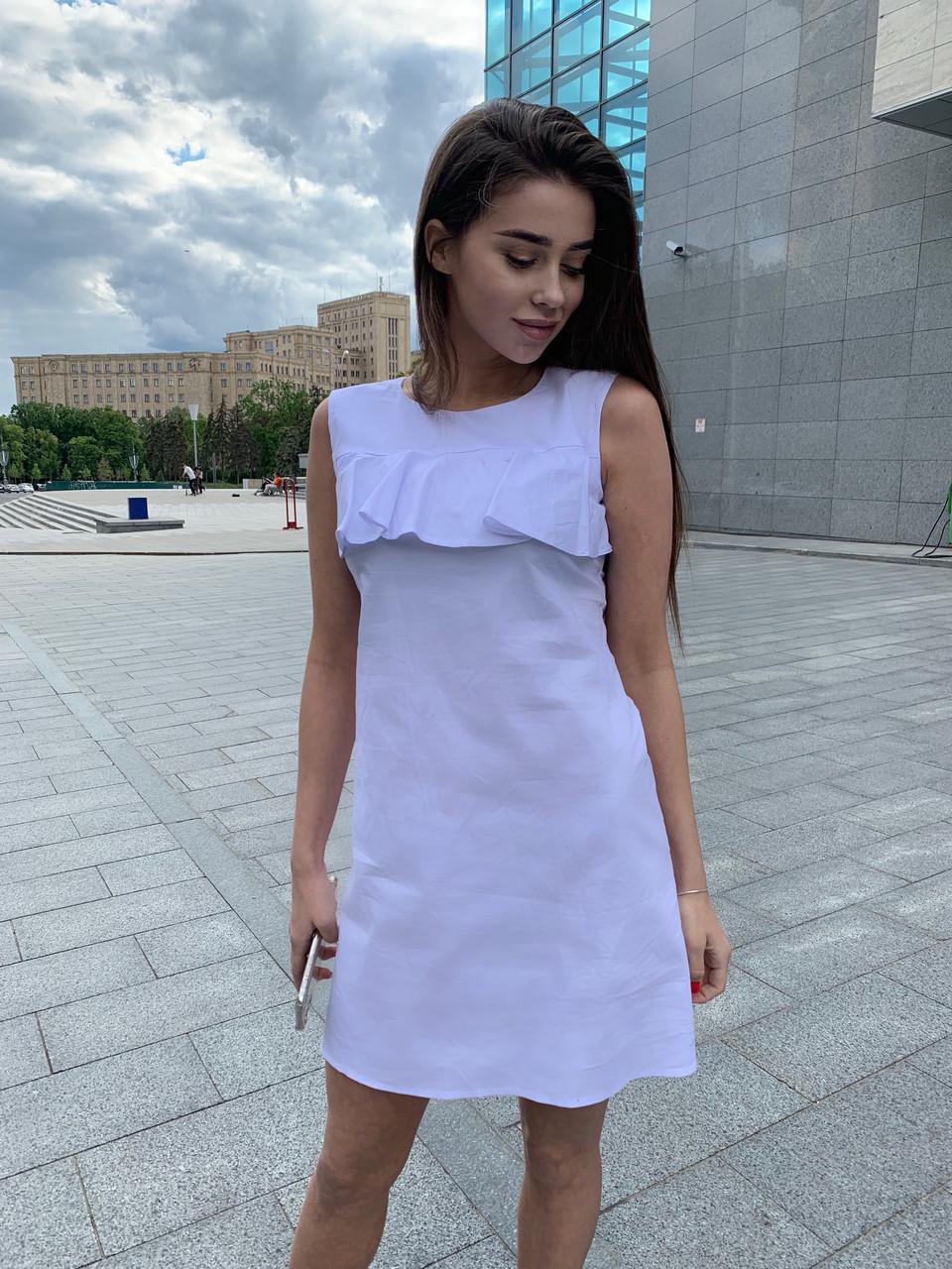 Женское летнее платье  с рюшей