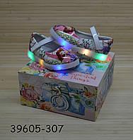 Детские туфли для девочки со светящейся подошвой 26 размер принцесса София