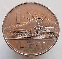 Румыния 1 лей 1966