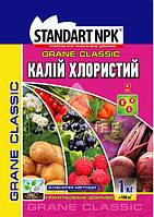Удобрения гранулированное Калий хлористый 1 кг