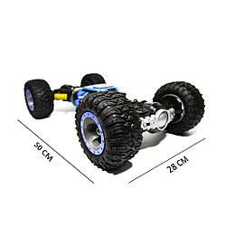 Машинка перевертыш Hyper Actives stunt 2168 50 см (вездеход на радиоуправлении) синяя