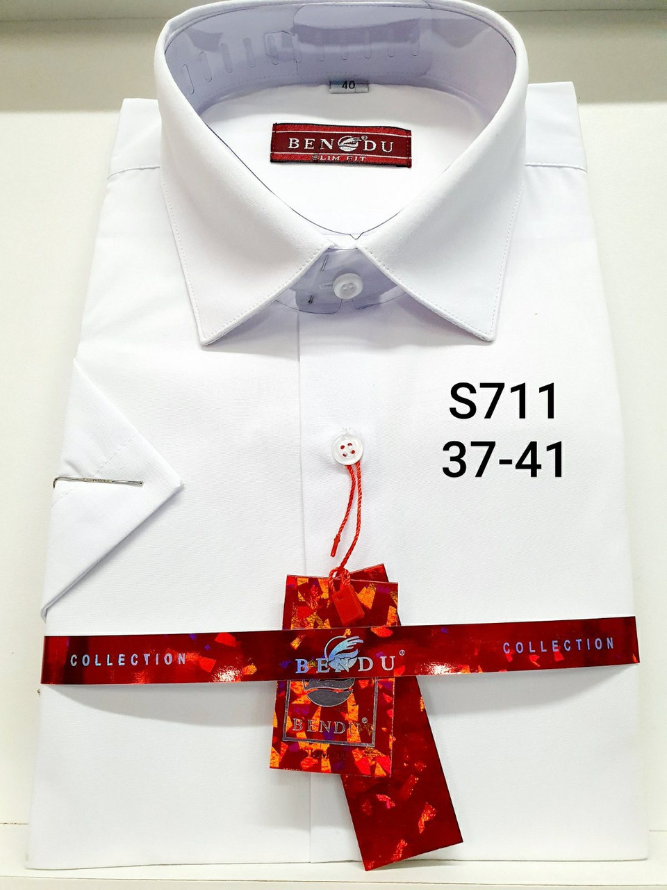 Однотонная белая рубашка с коротким рукавом Bendu 711