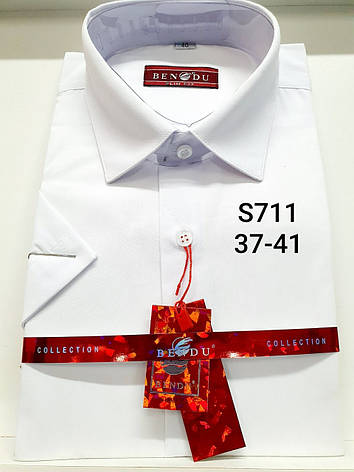Однотонная белая рубашка с коротким рукавом Bendu 711, фото 2