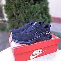 Кроссовки мужские текстильные в стиле Nike Zoom весенние удобные найки черные с оранжевым