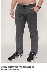 Штаны мужские спортивные FAZO-R без манжета 100% хлопок  56 размер