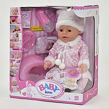 Детская функциональная кукла - пупс Baby Love BL 020 Нимеет 8 функций с аксессуарами