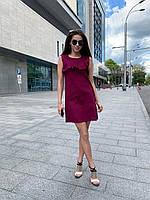 Женское летнее платье  с рюшей 42-44, Бордовый