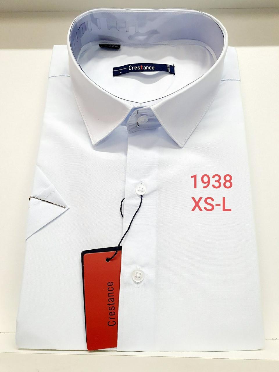 Однотонная белая рубашка с коротким рукавом  1938