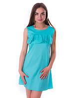 Женское летнее платье  с рюшей 44-46, Бирюзовый