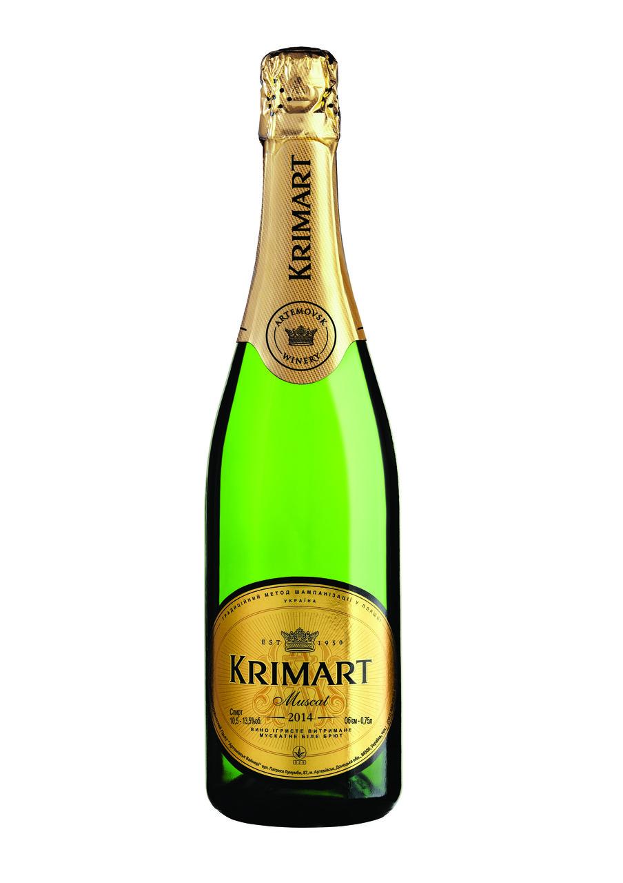 KRIMART біле мускатне брют вино ігристе