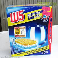 Таблетки Для Посудомоечных Машин 40 Шт W5 (Код:2073)