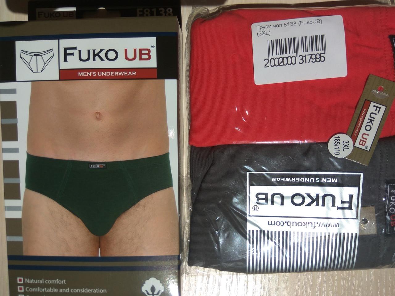 Трусы плавки слипы Fuko Ub 8138  комплект 2шт XXXL  серый красный