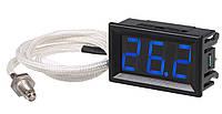 Термометр XH-B310 цифровой встраиваемый 12 V -30 ~ 800 °С с термопарой К-типа синий, фото 1