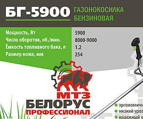 МТЗ  Беларус 5900, фото 2