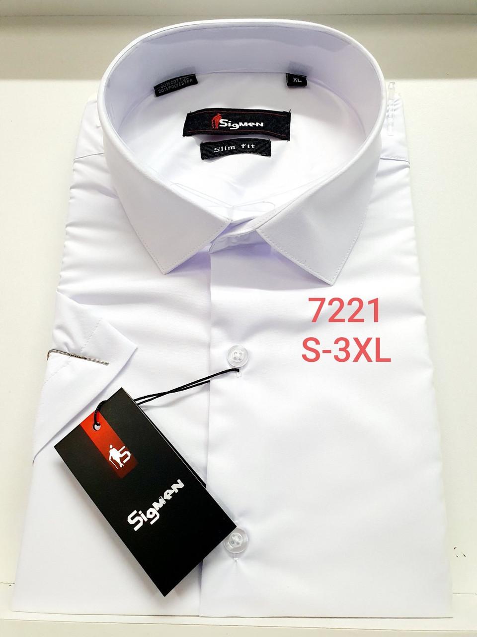 Однотонная белая рубашка с коротким рукавом  Sigmen 7221
