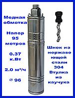 Насос скважинный шнековый 4SQGD 1.2-50- 0.37 ALBA