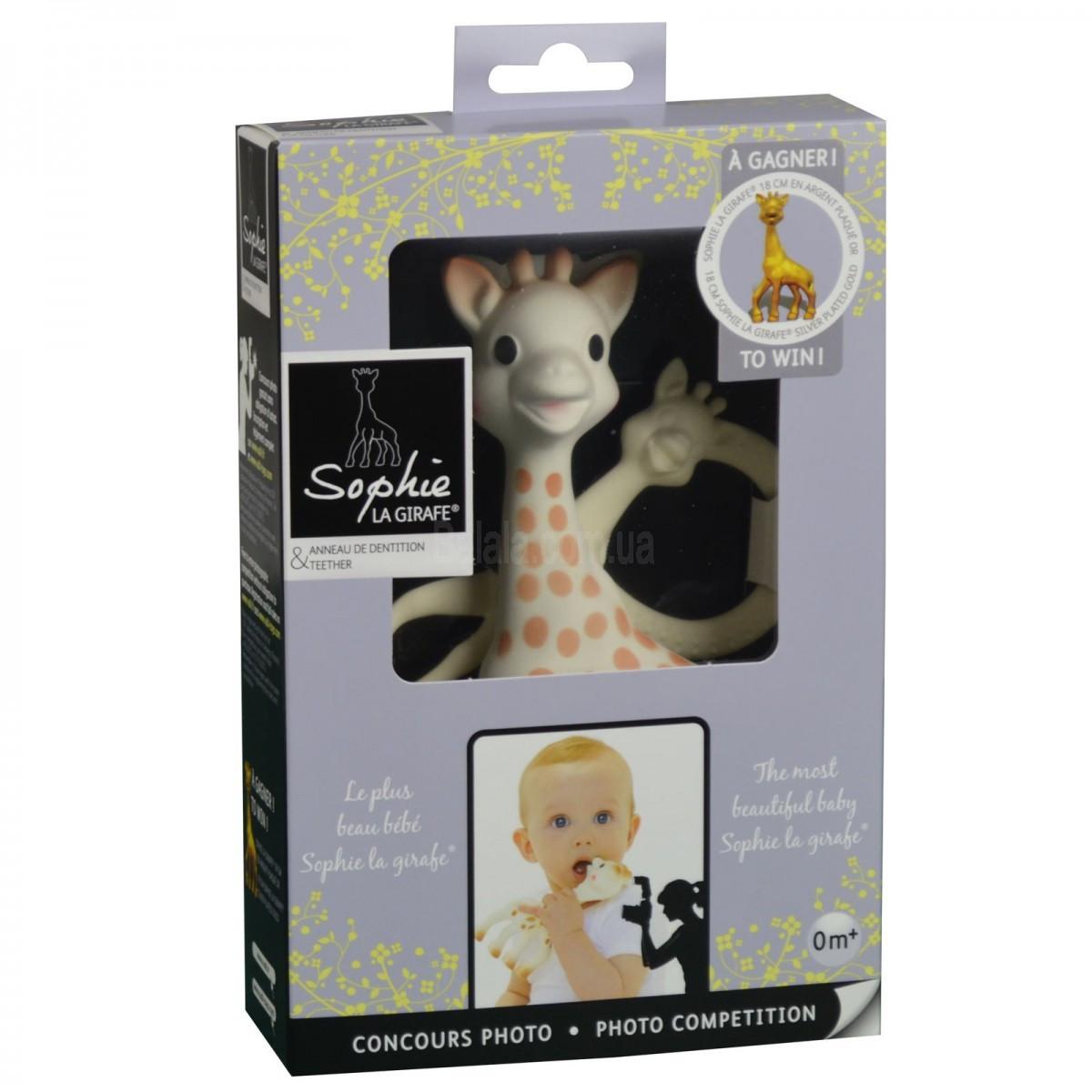 Подарочный набор Award (Жирафа Софи + прорезыватель c ароматом ванили) для новорожденного