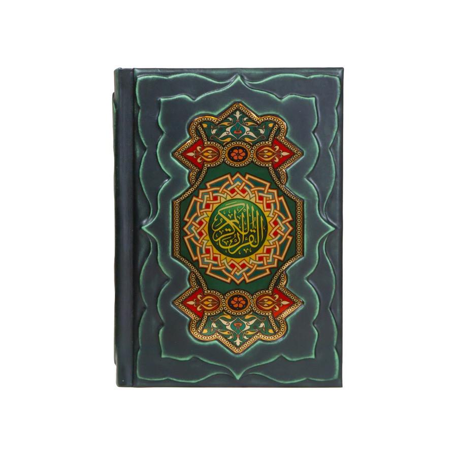 Коран з перекладом смислів і коментарями в шкіряній палітурці з художнім тисненням