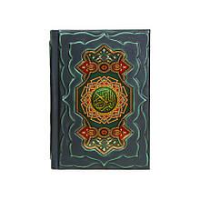 Коран с переводом смыслов и комментариями в кожаном переплете с художественным тиснением
