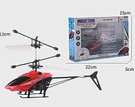 Летающая игрушка - вертолет Induction aircraft с сенсорным управлением 8088 RED