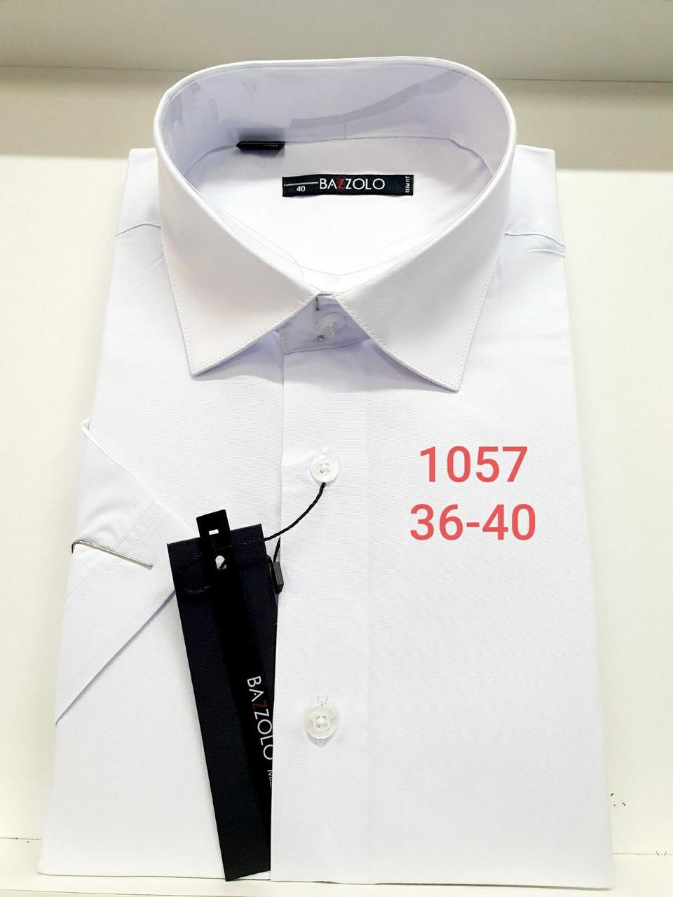 Біла однотонна сорочка з коротким рукавом Bazzolo 1057