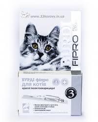 Бурди фипро для кішок 100мг