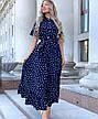 Платье Рубинка, фото 3