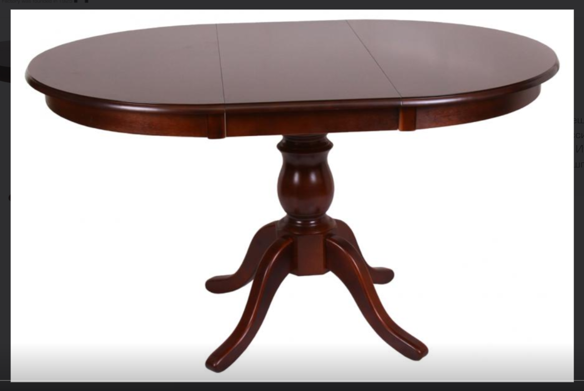 Кухонный круглый стол -Виктория Н D1000,D1200