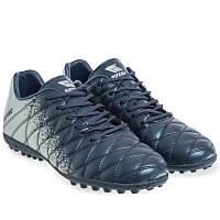 Сороконожки шиповки DIFENO мужские Для футбола Полиуретан Синий (180604-4) 40