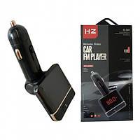 Автомобильный FM модулятор H3BT Черный, фото 1