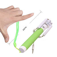Селфи-монопод KS 2G Mini со шнуром Light Green SKL25-150613