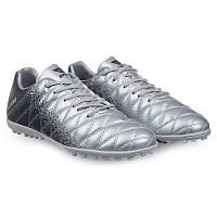 Сороконожки шиповки DIFENO Для футбола взрослые мужские Полиуретан Серый(СПО 180604-5)40