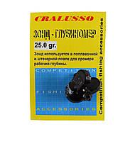 Глибиномір Cralusso 25 гр.