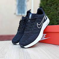 Черные мужские кроссовки в стиле Nike Zoom весенние из текстиля удобные найк на белой подошве